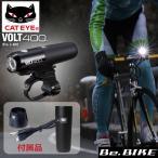 キャットアイ HL-EL461RC 自転車 ライト LED