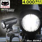 キャットアイ HL-EL540 エコノム フォース LEDライト 自転車 ライト