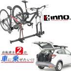 INNO IA305E(IA300) インナーバイクフォーク 車内用サイクルキャリア 9mmクイックリリース対応 ハイエース キャラバン MV350 車載 01 カーメイト