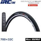 IRC シラク CX【MUD】チューブレス X-Guard 700x32C 自転車 タイヤ