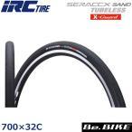 IRC シラク CX【SAND】チューブレス X-Guard 700×32C 自転車 タイヤ
