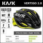 KASK(カスク) VERTIGO 2.0 ブラック/イエロー FLUO L 自転車 ヘルメット