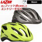 LAZER (レイザー) Neon ネオン 自転車 スポーツ用 ヘルメット
