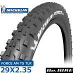Michelin(ミシュラン) FORCE AM TS TLR ブラック 29X2.35 自転車 タイヤ