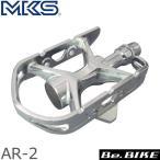 三ヶ島ペダル(MKS)  AR-2 ペダル (シルバー) 自転車 ペダル