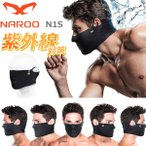 NAROO MASK (ナルーマスク) N1S ブラック スポーツ マスク