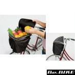 送料無料 大久保製作所 D-II FMT980 2段式水玉前カゴカバー 水玉ブラック 自転車 かごカバー