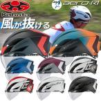 OGK KABUTO (オージーケー・カブト) エアロ-R1(AERO-R1) 自転車用 軽量ショートエアロ ヘルメット サイクルヘルメット