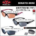 OGK ビナート・ミニ (Binato-Mini) 自転車用 アイウェア (ogk-binato-mini) サングラス