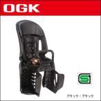 ショッピング自転車 OGK 自転車用チャイルドシート RBC-011DX3 (ブラック・ブラック) 後ろ