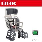ショッピング自転車 OGK 自転車用チャイルドシート RBC-009DX3 (Wグレー) ヘッドレスト付 後ろ