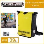 ORTLIEB(オルトリーブ) F2302 メッセンジャーバッグ イエロー バックパック