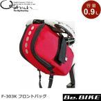 オーストリッチ 621-2 チューブラーバッグ レッド 自転車 サドルバッグ/車体装着バッグ