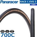 パナレーサー レース タイプC EVO 3 [700x23C] [700x26C] [700x28C] (RACE C EVO 3) 自転車用 ロード タイヤ Panaracer