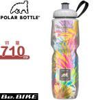 ポーラーボトル レギュラー24oz 710ml スターブラスト 自転車 ボトル 保冷ボトル