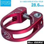PRO シートポストクランプ パフォーマンス サイズ:28.6mm カラー:レッド 素材:アルミ 重量:19g (R20RAC0103X) 自転車 パーツ