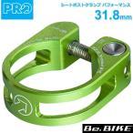 ショッピングpro シマノ PRO(プロ) シートポストクランプ パフォーマンス 31.8mm グリーン アルミ 19g〜 (R20RAC0104X)  自転車 shimano シートポストクランプ