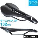 シマノ PRO(プロ) ターニックス AF ブラック 132mm (R20RSA0245X)  自転車 shimano サドル