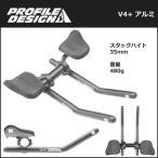 PROFILE DESIGN(プロファイルデザイン)  V4+ アルミ (RHAV41) エアロバー/TTバー