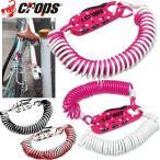 自転車 鍵 Crops(クロップス) Q3 DUO(キュースリー・デュオ) ワイヤーロック