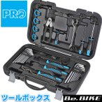 PRO ツールボックス 自転車工具セット ハードケース付(NEWモデル) (R20RTL0029X)(PRTL0029) プロ シマノ shimano