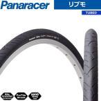 (Panaracer パナレーサー) タイヤ リブモ PT 自転車