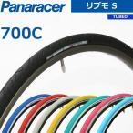 (Panaracer パナレーサー) タイヤ リブモ S (スチールビード) 自転車