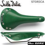 ショッピングイタリア Sella Italia(セラ イタリア) STORICA グリーン 自転車 サドル