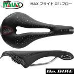 ショッピングイタリア セライタリア(selle italia) MAX フライト GELフロー ブラック 自転車 サドル