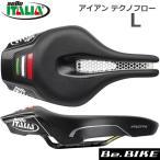 ショッピングイタリア セライタリア(selle italia) アイアン テクノフロー S ブラック 自転車 サドル