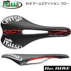 ショッピングイタリア セライタリア(selle italia) SLR チームエディション フロー ブラック/レッド 自転車 サドル