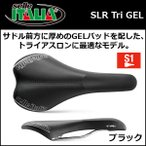 ショッピングイタリア セライタリア(selle italia) SLR Tri GEL ブラック 自転車 サドル