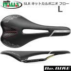ショッピングイタリア セライタリア(selle italia) SLR キットカルボニオ フロー L  自転車 サドル