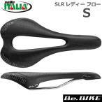 ショッピングイタリア セライタリア(selle italia) SLR レディー フロー S  自転車 サドル