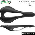 ショッピングイタリア セライタリア(selle italia) SLR レディー フロー L  自転車 サドル