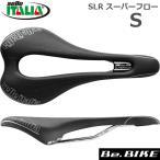 ショッピングイタリア セライタリア(selle italia) SLR スーパーフロー S ブラック 自転車 サドル