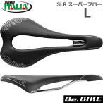 ショッピングイタリア セライタリア(selle italia) SLR スーパーフロー L ブラック 自転車 サドル
