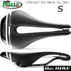 ショッピングイタリア セライタリア(selle italia) ノヴァスブースト TM スーパーフロー S  自転車 サドル
