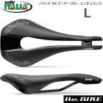 ショッピングイタリア セライタリア(selle italia) ノヴァス TM スーパーフロー エンデュランス L 自転車 サドル