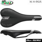 セライタリア(selle italia) X1 X-クロス ブラック 自転車 サドル