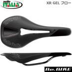 ショッピングイタリア セライタリア(selle italia) XR GEL フロー  自転車 サドル