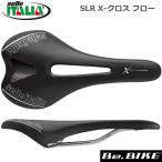 ショッピングイタリア セライタリア(selle italia) SLR X-クロス フロー ブラック 自転車 サドル
