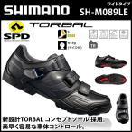 ショッピングスポーツ シューズ シマノ(shimano) SH-M089LE (ブラック) (ワイドタイプ) SPD シューズ オフロードスポーツ ビンディングシューズ