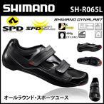 ショッピングスポーツ シューズ シマノ(shimano) SH-R065L SPD-SL ロードスポーツ シューズ ビンディングシューズ