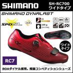 ショッピングレッドシューズ RC7 ワイドタイプ SH-RC700 SPD-SL シューズ レッド シマノシューズ bebike