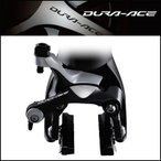 シマノ デュラエース BR-9010 前のみ ダイレクトマウント・ブレーキキャリパー (IBR9010R82) DURA-ACE 9000シリーズ SHIMANO ロードバイク