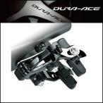 シマノ デュラエース BR-9010 後のみ ダイレクトマウント・ブレーキキャリパー (IBR9010R82) DURA-ACE 9000シリーズ SHIMANO ロードバイク