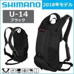 Shimano(シマノ) U-14 (14L) バックパック Uシリーズ ブラック 自転車 サイクルバッグ リュック 2017年モデル