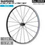 Shimano(シマノ)  WH-R9100 C24 CL リア付属/ホイールバック自転車 ホイール R9100シリーズ