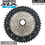 シマノ(shimano) CS-M7000 11S 11-40T (ICSM7000140)  SLX 自転車 MTB M7000シリーズ bebike
